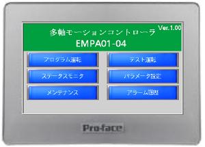 V4114T-EMPA